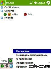 mChat 2.3.0.6