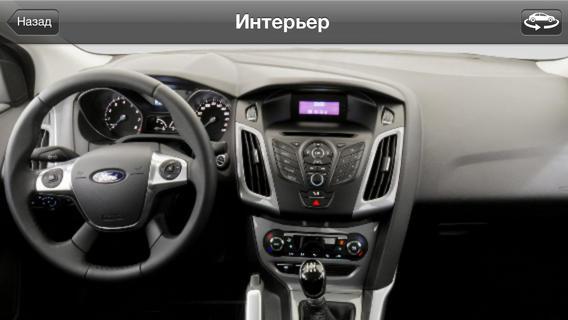 am.ru – продать и купить авто