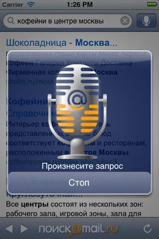 Поиск.Mail.Ru