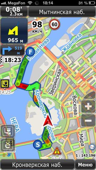 CityGuide GPS-навигатор (Две столицы)
